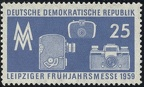 Item no. 32 (stamp)