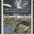 Item no. S149 (stamp)