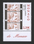 Item no. S269 (stamp)