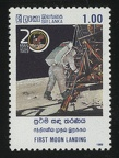 Item no. S352 (stamp)