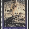 Item no. S363 (stamp)