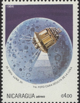 Item no. S371 (stamp).jpg