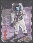 Item no. S367 (stamp)
