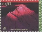 Item no. S384c (stamp)