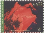 Item no. S384a (stamp)