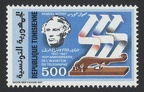 Item no. S391 (stamp)