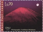 Item no. S417c (stamp)