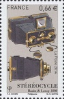 Item no. S478 (stamp)