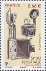 Item no. S477 (stamp)