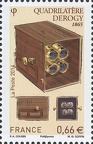 Item no. S475 (stamp)