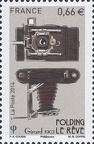 Item no. S474 (stamp)