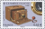 Item no. S473 (stamp)