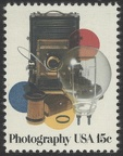 Item no. S499 (stamp)