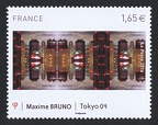 Item no. S567 (stamp)
