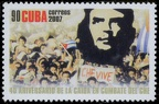 Item no. S596 (stamp)