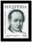 Item no. S634 (stamp)